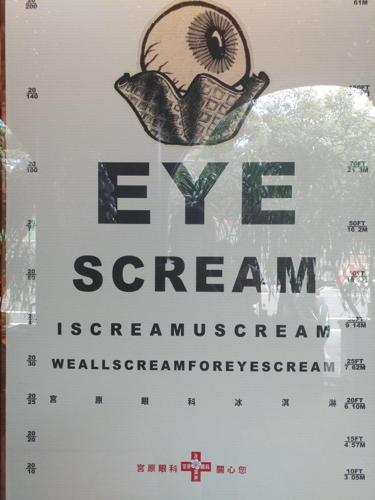 eye scream