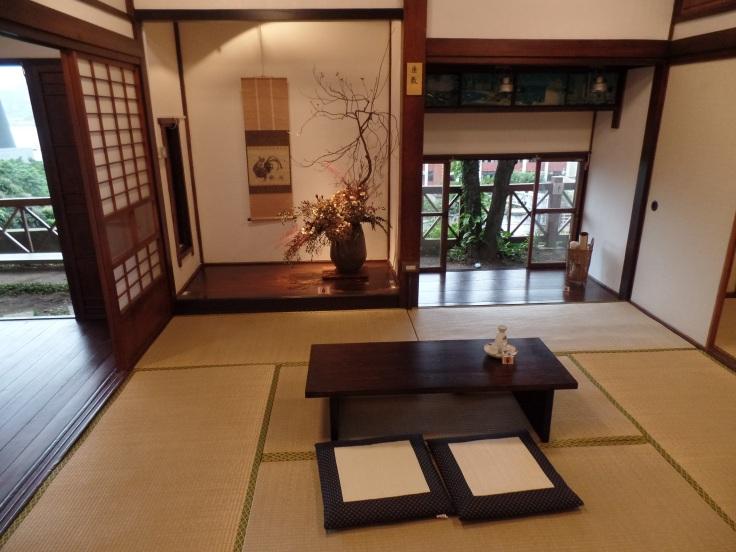 Japoński dom, Danshui