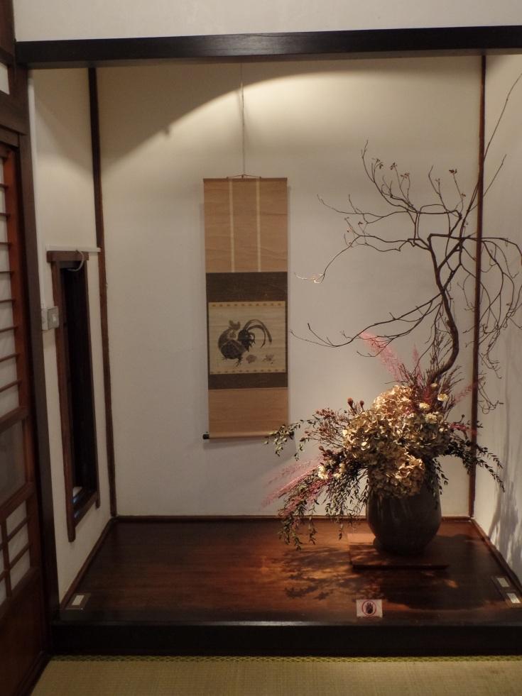 Japoński dom, Dnashui