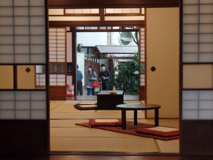 Japoński dom w Danshui