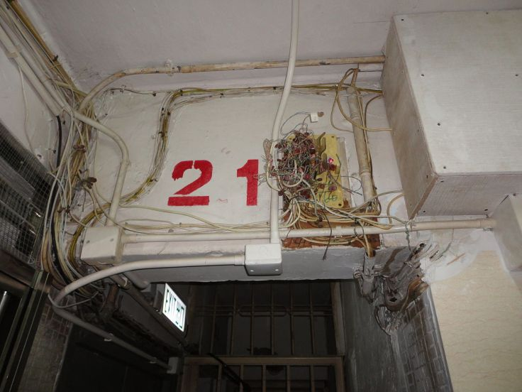 1280px-Chungking_Mansions_Electrical_Wiring_(2013)