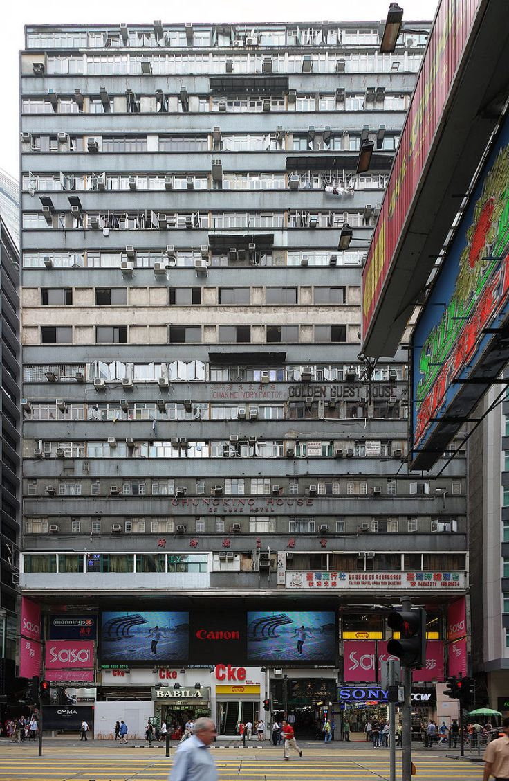 800px-Chung_king_mansions