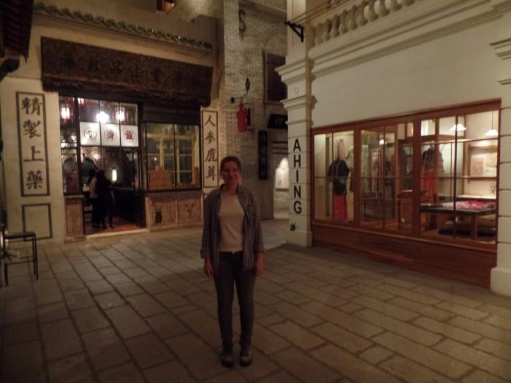 Muzeum historii w Hongkongu